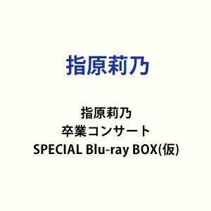 指原莉乃卒業コンサート SPECIAL Blu-ray BOX(仮) [Blu-ray]|ggking