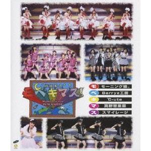 BD. Hello! Project 2010 WINTER 歌超風月 〜モベキマス!〜 [Blu-ray] ggking