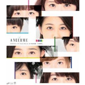 アンジュルムSTARTING LIVE TOUR SPECIAL@日本武道館『大器晩成』 [Blu-ray] ggking