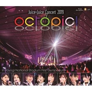 Juice=Juice Concert 2019 〜octopic!〜 [Blu-ray]|ggking