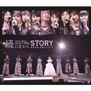 Juice=Juice コンサート2020 〜続いていくSTORY〜 宮本佳林卒業スペシャル [Blu-ray] ggking