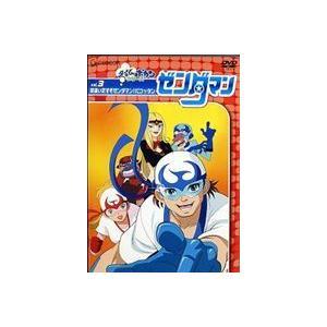 ゼンダマン Vol.3 [DVD]|ggking