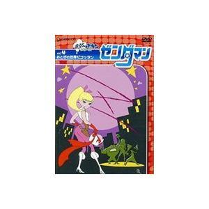 ゼンダマン Vol.4 [DVD]|ggking