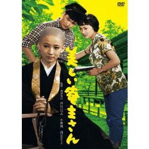 小林旭 デビュー65周年記念 日活DVDシリーズ 美しい庵主さん 初DVD化 特選10作品(HDリマスター) [DVD]|ggking