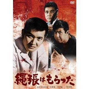 小林旭 デビュー65周年記念 日活DVDシリーズ 縄張はもらった 初DVD化 特選10作品 [DVD]|ggking