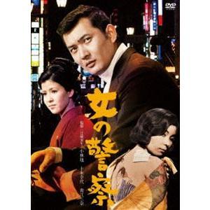 小林旭 デビュー65周年記念 日活DVDシリーズ 女の警察 初DVD化 特選10作品(HDリマスター) [DVD]|ggking