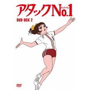 アタックNo.1 DVD-BOX2 [DVD] ggking