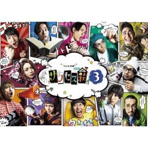 「テレビ演劇 サクセス荘3」DVD BOX [DVD] ggking