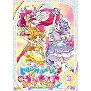 トロピカル〜ジュ!プリキュア vol.3 [DVD]|ggking
