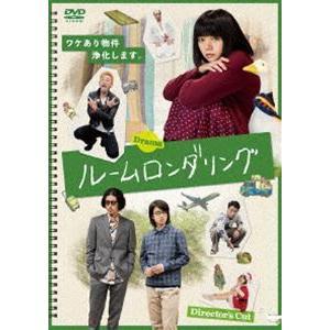 ドラマ ルームロンダリング ディレクターズカット版 DVD-BOX [DVD] ggking