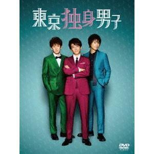 東京独身男子 DVD-BOX [DVD]|ggking