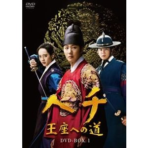 ヘチ 王座への道 DVD-BOX1 [DVD]|ggking