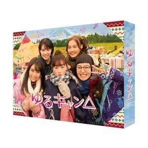 ゆるキャン△ DVD BOX [DVD]|ggking