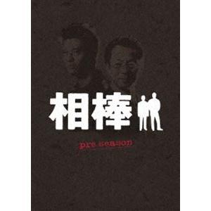 相棒 preseason DVD-BOX [DVD]|ggking