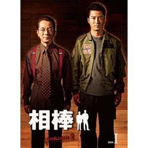 相棒 season2 DVD-BOX I [DVD]|ggking