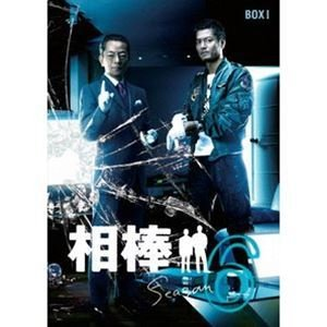 相棒 season6 DVD-BOX I [DVD]|ggking