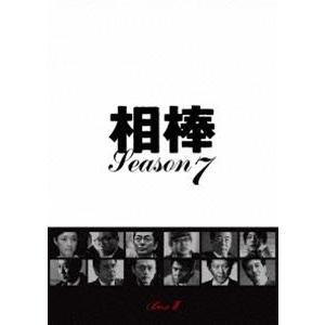 相棒 season7 DVD-BOX II [DVD]|ggking