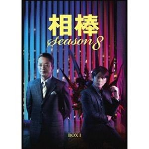 相棒 season8 DVD-BOX I [DVD]|ggking