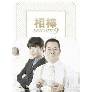 相棒 season9 DVD-BOX II [DVD]|ggking