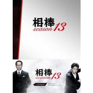 相棒 season13 DVD-BOX II [DVD]|ggking