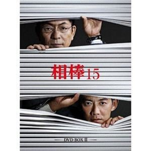相棒 season15 DVD-BOX II [DVD]|ggking