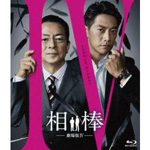 相棒-劇場版IV-首都クライシス 人質は50万人!特命係 最後の決断 Blu-ray通常版 [Blu-ray] ggking