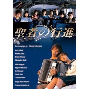 聖者の行進 Blu-ray BOX [Blu-ray]|ggking