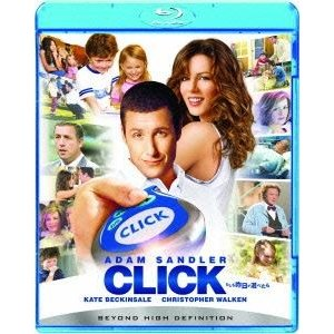 もしも昨日が選べたら [Blu-ray] ggking