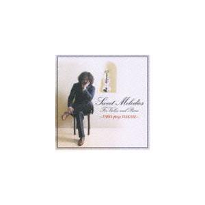 葉加瀬太郎(vn) / Sweet Melodies〜TARO plays HAKASE [CD]|ggking