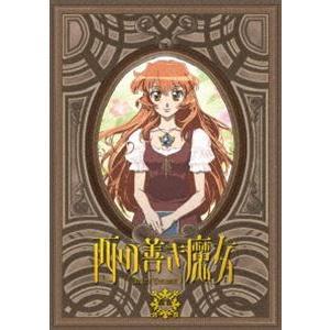西の善き魔女 第1巻〈通常版〉 [DVD]|ggking