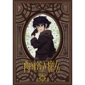 西の善き魔女 第2巻〈通常版〉 [DVD]|ggking