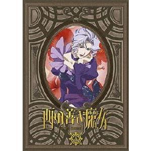 西の善き魔女 第4巻〈通常版〉 [DVD]|ggking