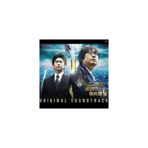 池頼広(音楽) / 相棒シリーズ 鑑識・米沢守の事件簿 オリジナル・サウンドトラック [CD] ggking