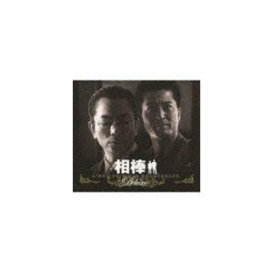 池頼広(音楽) / 相棒 オリジナル・サウンドトラック デラックス [CD] ggking