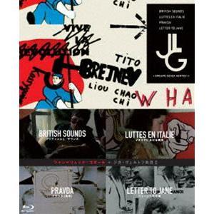ジャン=リュック・ゴダール+ジガ・ヴェルトフ集団 Blu-ray BOX deux [Blu-ray]|ggking