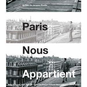 パリはわれらのもの ジャック・リヴェット [Blu-ray]|ggking