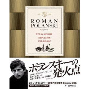 ロマン・ポランスキー 60年代初期傑作ブルーレイ・ボックス [Blu-ray]|ggking