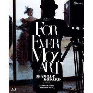 フォーエヴァー・モーツァルト 2Kレストア版 ジャン=リュック・ゴダール Blu-ray [Blu-ray]|ggking
