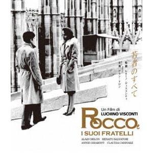 若者のすべて ルキーノ・ヴィスコンティ Blu-ray [Blu-ray]|ggking
