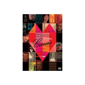 六つの心 アラン・レネ [DVD]|ggking