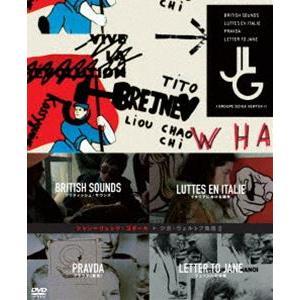 ジャン=リュック・ゴダール+ジガ・ヴェルトフ集団 DVD BOX deux [DVD]|ggking