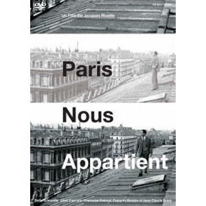 パリはわれらのもの ジャック・リヴェット DVD HDマスター [DVD]|ggking