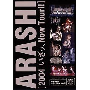 嵐/2004 嵐! いざッ、Now Tour!! [DVD]|ggking