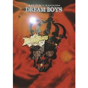 KAT-TUN/関ジャニ∞ DREAM BOYS [DVD]|ggking