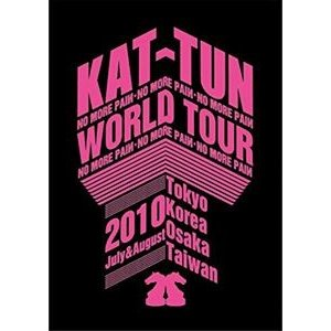 KAT-TUN/KAT-TUN -NO MORE PAIИ- WORLD TOUR 2010【通常盤】 [DVD]|ggking