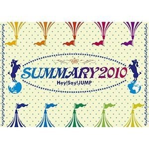 Hey! Say! JUMP/SUMMARY 2010 [DVD]|ggking