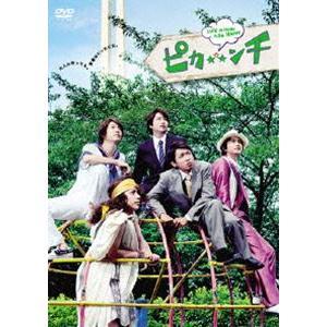 映画 ピカ☆★☆ンチ LIFE IS HARD たぶん HAPPY(DVD 通常版) [DVD]|ggking