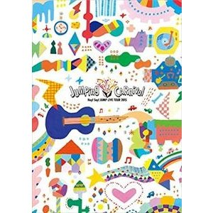 Hey! Say! JUMP LIVE TOUR 2015 JUMPing CARnival(通常盤) [DVD]|ggking