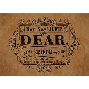 Hey!Say!JUMP LIVE TOUR 2016 DEAR.(通常盤) [DVD]|ggking