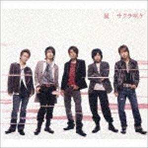 嵐 / サクラ咲ケ [CD]|ggking